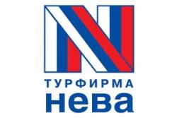 Компания «Нева» не в состоянии продолжать свою деятельность