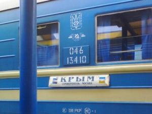 Российские железные дороги отменили прямой поезд Москва-Симферополь