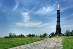 Куликово поле проведет Военно-исторический праздник