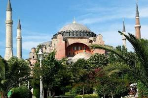 Стамбул открывает новый отель