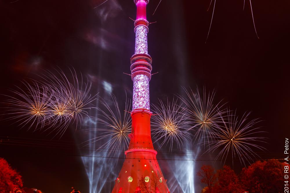 Москва открывает фестиваль «Круг света»