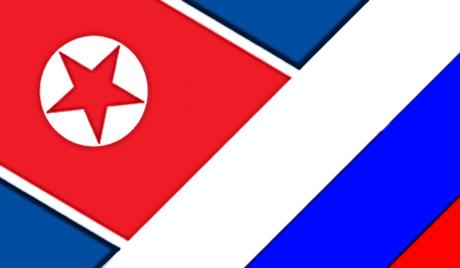 Появилась вероятность отмены виз между Россией и Северной Кореей