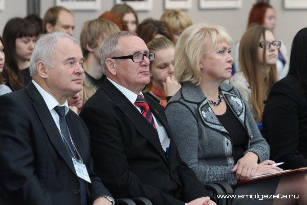 В Смоленске открылась VII Международная научно-практическая конференция «Туризм и региональное развитие»