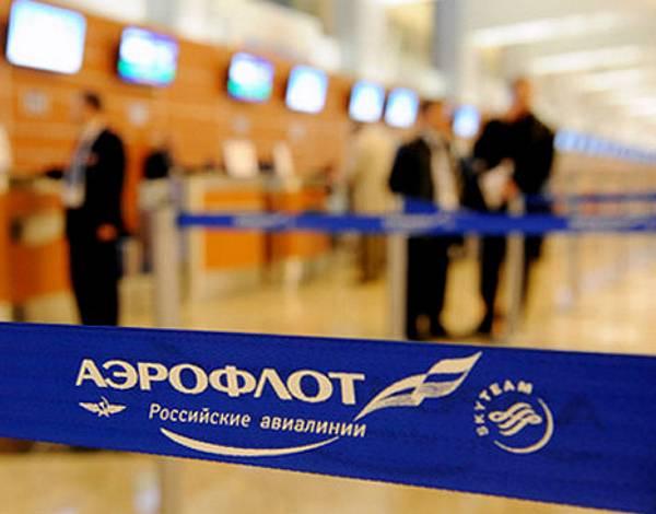 «Аэрофлот» увеличивает количество рейсов из Москвы в Новосибирск