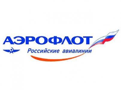 Авиакомпания «Аэрофлот» возглавила европейский рейтинг IATA по уровню обслуживания пассажиров