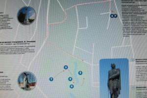 В изданный сборник военно-исторических маршрутов по России вошли пять направлений по территории Смоленской области