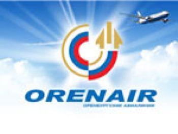 ОАО «Оренбургские авиалинии» оптимизирует авиапарк в связи с сокращением туристического рынка и снижением спроса