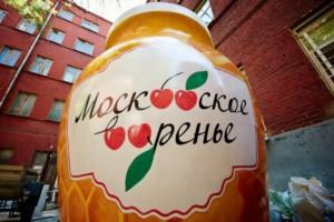 Второе лето подряд в Москве будет проводиться Фестиваль варенья