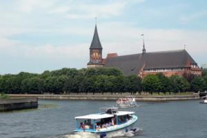 В преддверии чемпионата мира по футболу 2018 года Калининградская область планирует сделать упор на развитии водного туризма