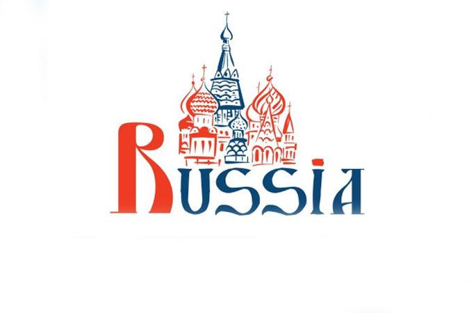В Ростуризме подвели итоги первого этапа конкурса «Туристический бренд России»