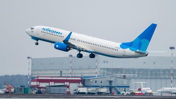 Среднестатистический показатель стоимости авиаперелета из Москвы составил около 20 тысяч рублей