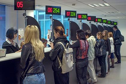 В 2015 году в российских консульских учреждениях было оформлено на 5,3 процента туристических виз меньше, чем в 2014 году