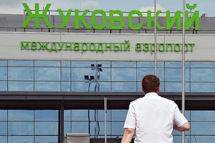 Федеральное агентство воздушного транспорта разрешило международному аэропорту Жуковский обслуживать рейсы в Турцию