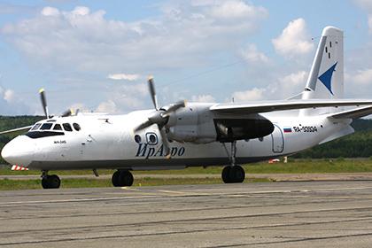 В Благовещенске самолет с десятками пассажиров вернулся в аэропорт