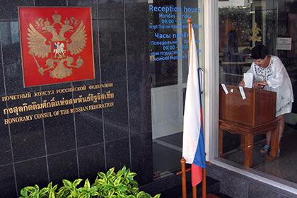 Ростуризм призвал путешественников поучаствовать в выборах в Госдуму