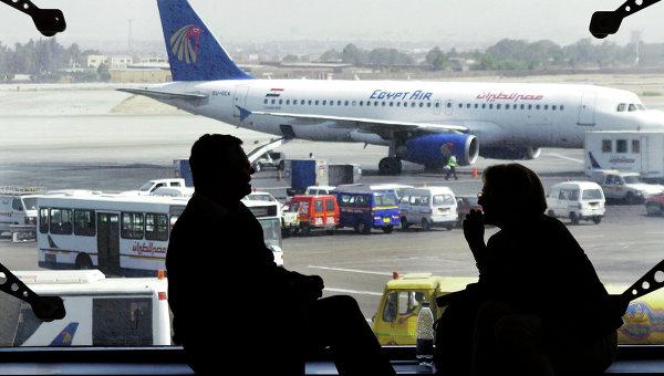 Российская делегация прибыла в Египет для инспекции аэропортов