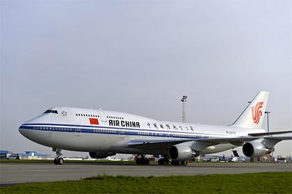 Китайская авиакомпания извинилась за расистскую статью о Лондоне