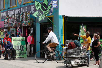 Эксперты назвали каннабис-туризм новым трендом в сфере путешествий