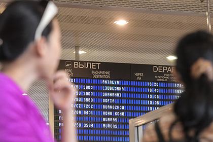 В московских аэропортах отменили более 80 рейсов
