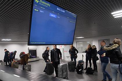 Компенсации пассажирам за задержку авиарейсов предложили увеличить