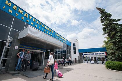 Крым предложил Турции возобновить прямое авиасообщение