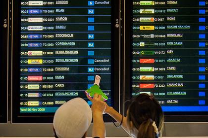 Эксперт оценил идею правительства о крупных компенсациях для авиапассажиров