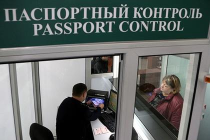ФСБ начала проверять документы у всех прилетающих из Минска в Москву пассажиров