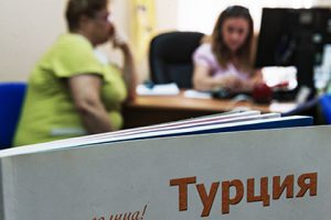 Россияне оказались приверженцами отдыха по системе «все включено»