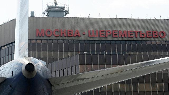 В аэропорту Шереметьево появятся надписи на китайском языке