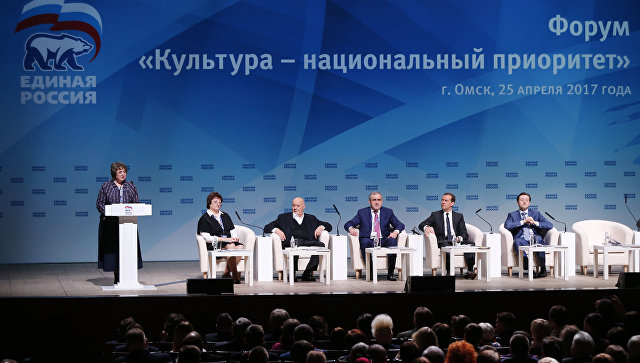 Медведев предложил выделить средства на историко-познавательный туризм