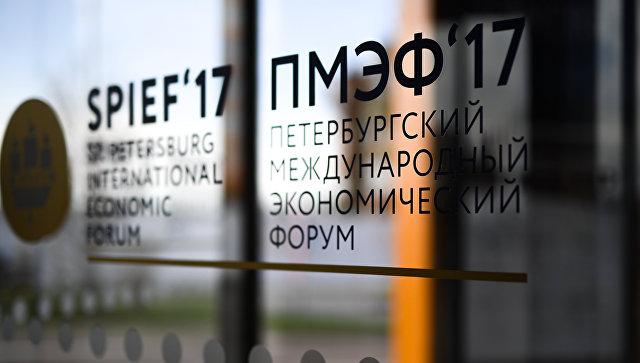 На ПМЭФ запустят голосование по российскому туристическому бренду