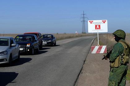 Российская компания организовала туры в ДНР