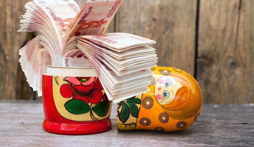 На ФЦП по туризму из федбюджета выделят 235 млрд рублей