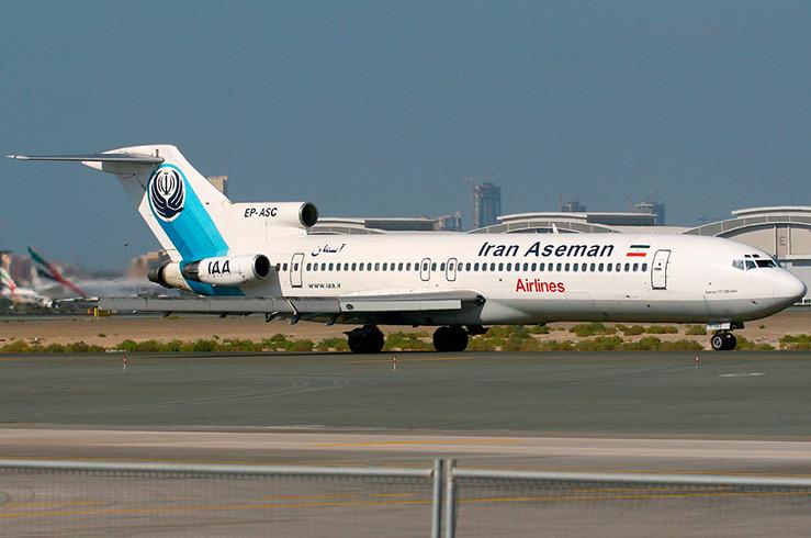 Еврокомиссия пересмотрела «черный» список авиаперевозчиков