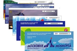 Выдача виз США возобновилась в трех российских городах