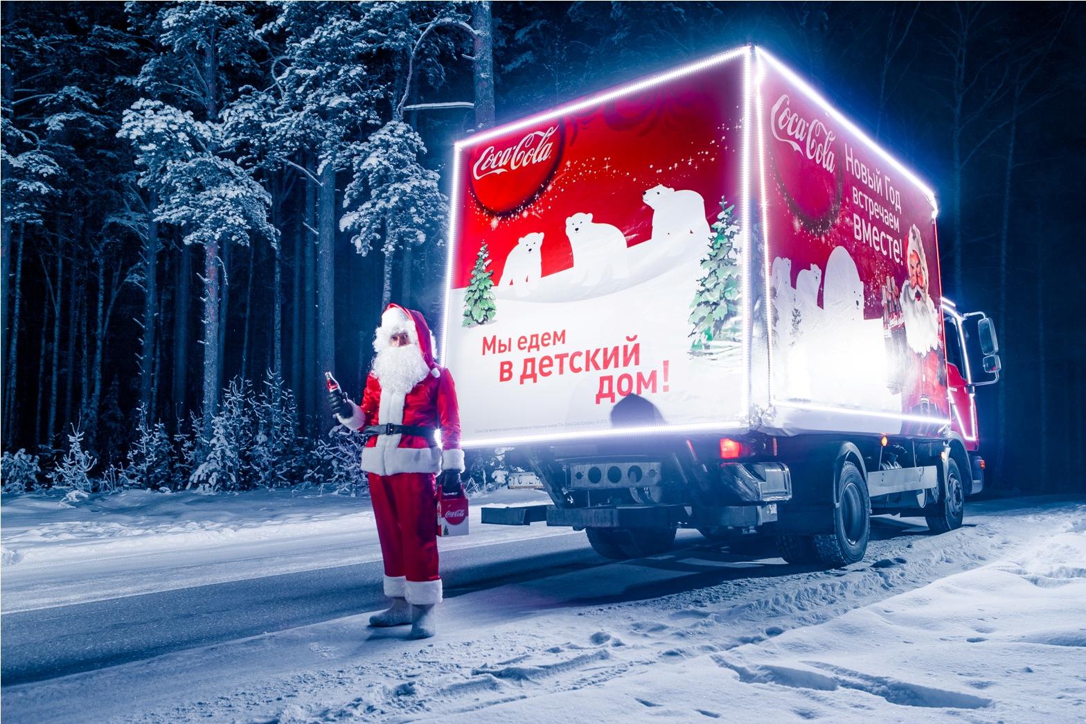 Москва готовится к «Путешествию в Рождество»