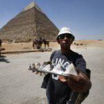 Требуется путешественник по Турции с зарплатой 425 000 рублей