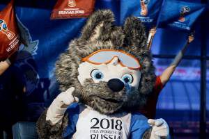 Какие ограничения ждут москвичей на время ЧМ по футболу