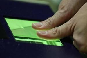 В Китае придется оставить пальчики