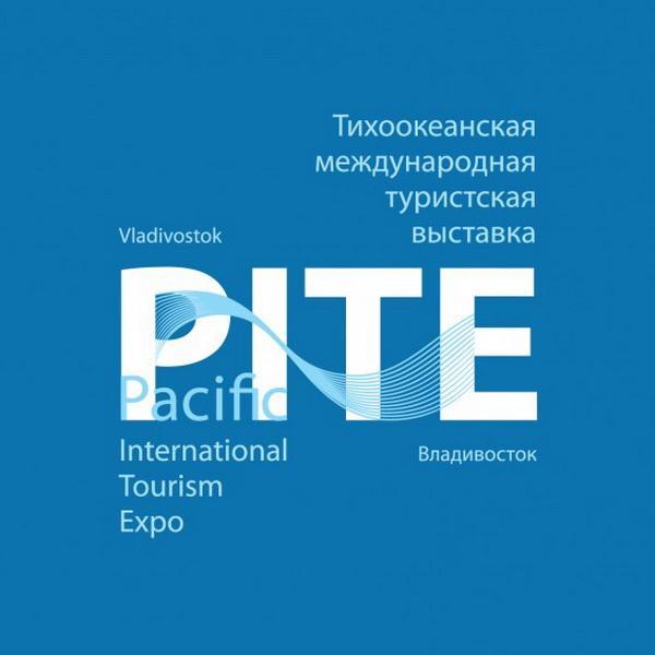 Во Владивостоке обсудят развитие туризма в АТР