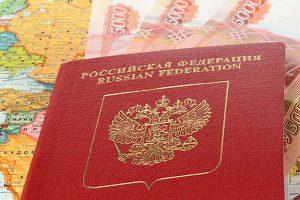 Туроператоры по России получат субсидии, но не за Крым и Сочи