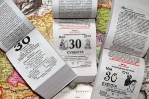 На какие даты стоит планировать отпуск в 2019 году
