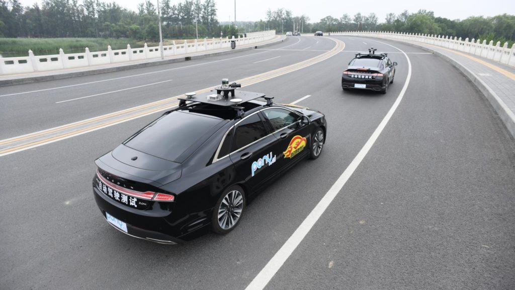 В Гуанджоу запустили такси без водителя