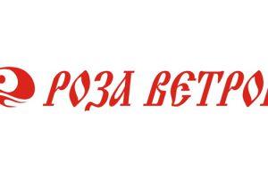 «Роза Ветров» сменила собственника и руководство: чем займется обновленный туроператор?