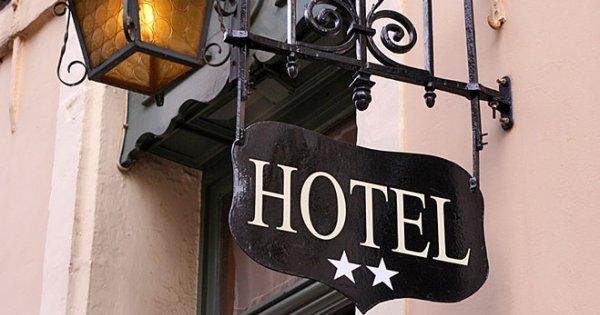 Все российские гостиницы получат новые звёзды в 6 категориях