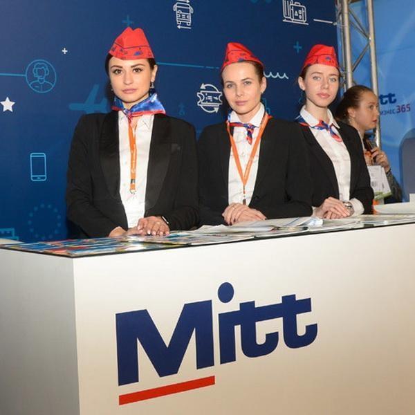 Международная турвыставка MITT открылась в Москве