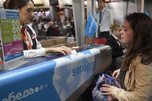 Победе отказали в платной регистрации в российских аэропортах