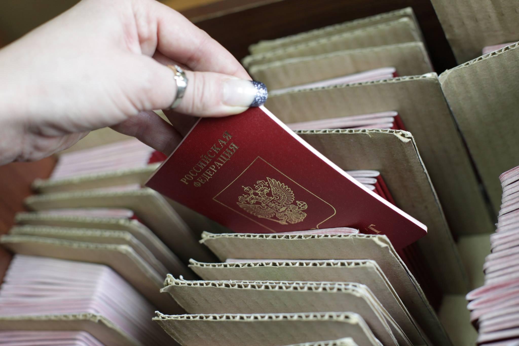 МВД основательно взялось за заграничные паспорта россиян