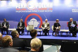 В Тверской области пройдет турфорум «Реки России»