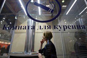 Курилки могут вернуться в аэропорты России совсем скоро
